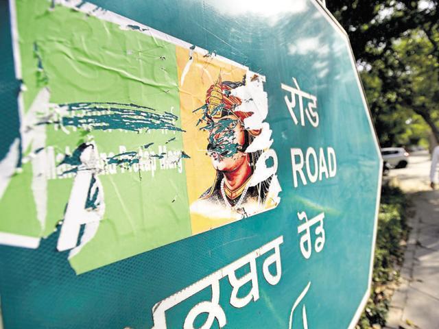 Akbar Road,Maharana Pratap,NDMC