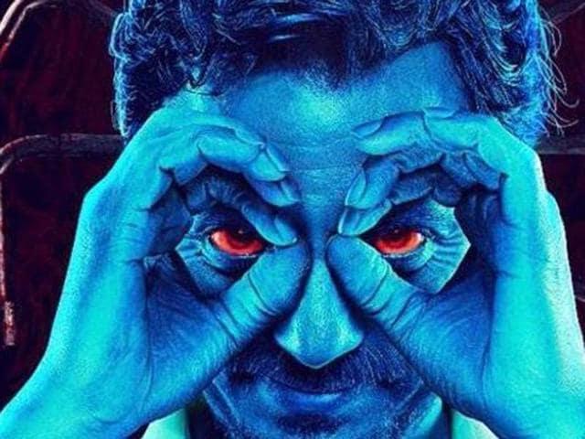 Nawazuddin plays a psychopath in Raman Raghav 2.0. (Twitter)