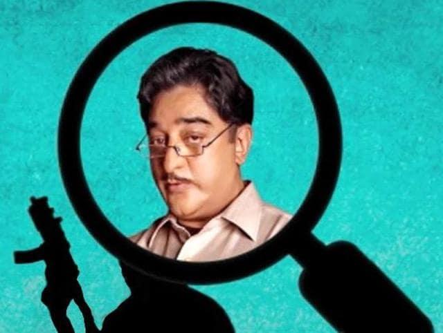 Kamal Haasan plays a RAW operative and Brahmanandam is his sidekick in the film.