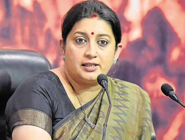 """HRD minister Smriti Irani on Tuesday said the results of CBSE Board exams for class X and XII will be declared """"on time"""" before the end of this month."""