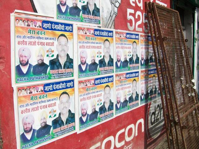 While the Bharatiya Janata Party (BJP) has been putting up big cut-outs of its senior and local leaders wishing party workers on special occasions, the Aam Aadmi Party (AAP) and Congress have limited themselves to traditional posters that their workers are pasting on walls in the city.
