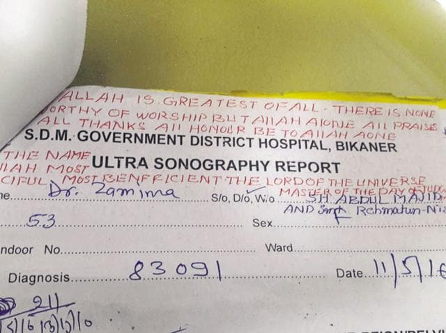 Religious notes written on patient's report by the doctor.