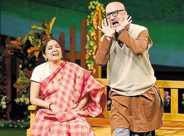 Chandigarh,Theatre,Shakespeare