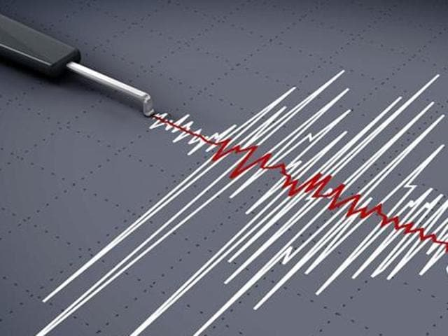 Mild tremors in Koyna,Maharashtra,National Centre for Seismology