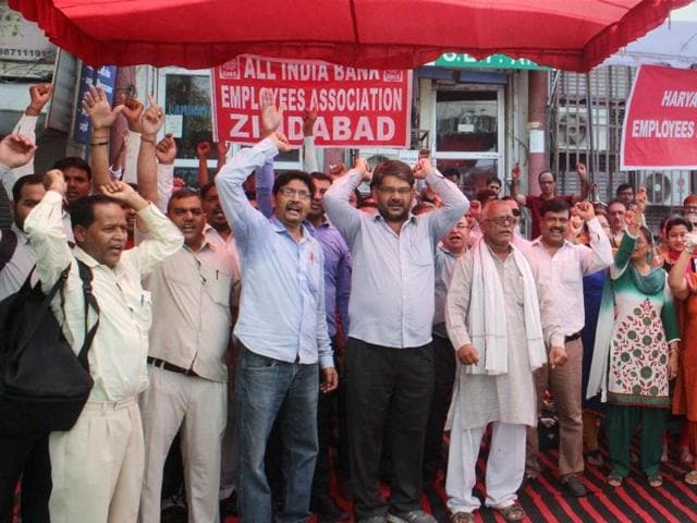 Bank strike,SBI,tate Bank of Bikaner & Jaipur