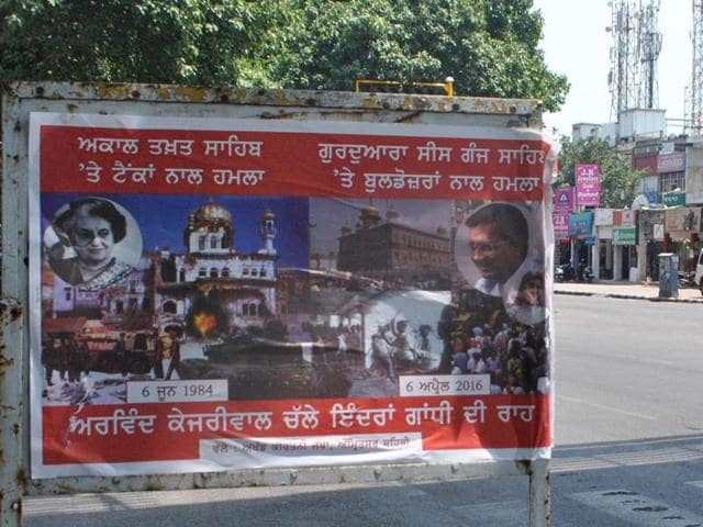 These posters, having the pictures of both Indira Gandhi and Kejriwal, say the Delhi CM is towing the line of former PM Indira Gandhi.