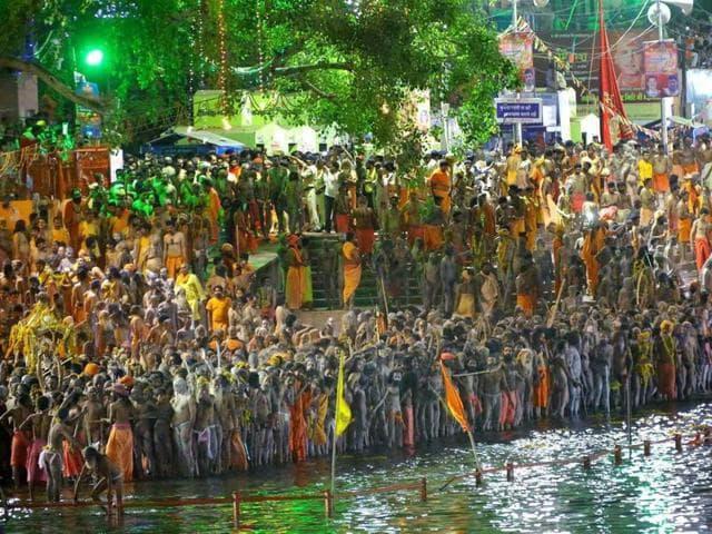 Ujjain,Simhasta Kumbh mela,Shahi Snan