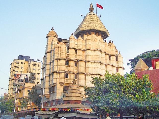 Siddhivinayak temple,Gold,Gold monetisation scheme