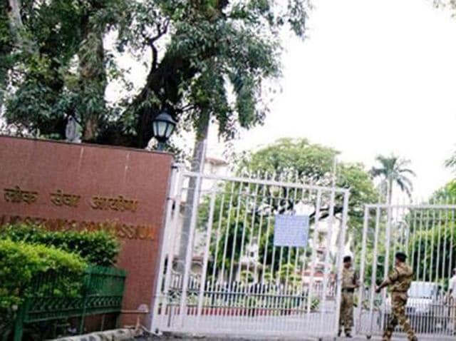 UPSC panel,Civil services exam,IAS