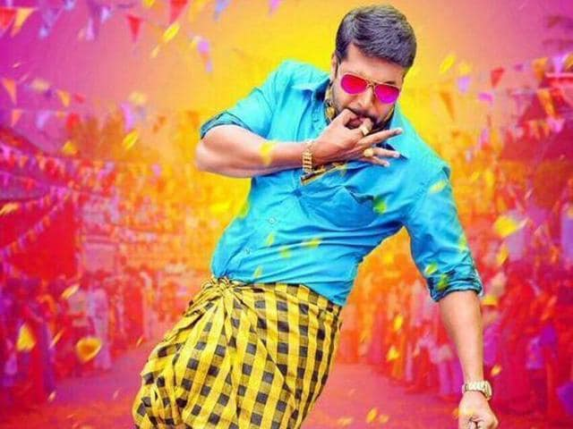 Jayam Ravi says he has always wanted to work with Vijay as his presentation style suits his own acting style.