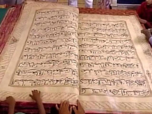 Vadodara's Jama Masjid has claimed to have world's biggest Quran.