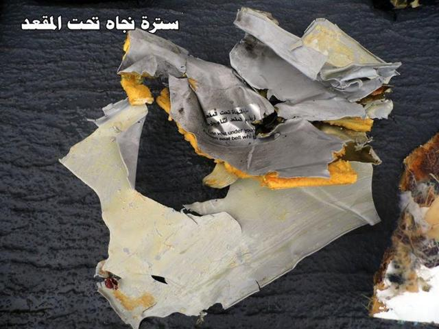 Recovered debris of the EgyptAir jet that crashed in the Mediterranean Sea is seen in this handout image released May 21, 2016 by Egypt's military. Egyptian Military/Handout via Reuter