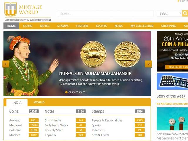 online museum,coins,notes