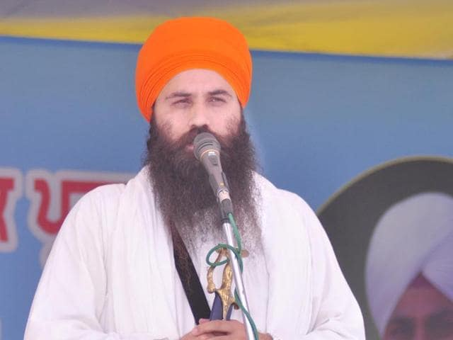 Damdami Taksal,bhog ceremony,Bhupinder Singh