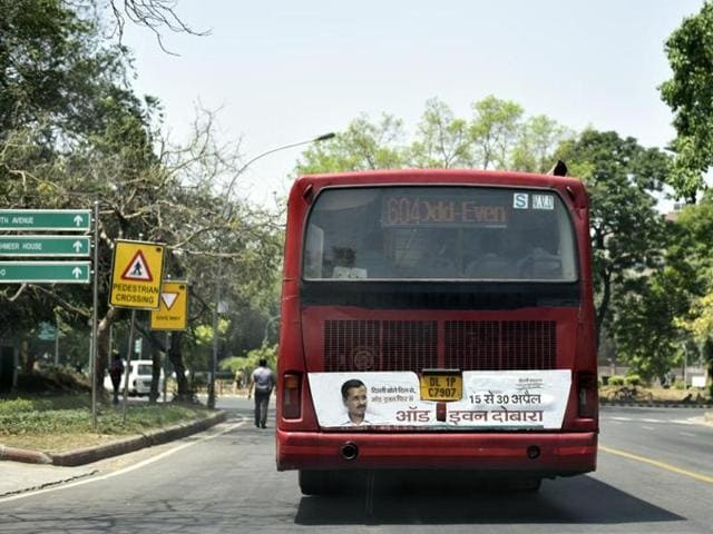 ADTCbus in New Delhi.  All buses in India will have panic buttons, CCTVs and GPS from 2017  to curb violence against women.