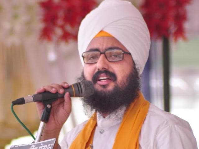 "Dhadrianwale was speaking at the ""bhog"" ceremony of Bhupinder at Khasi Kalan village."