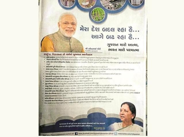 On Thursday, the Gujarat Information Bureau issued full-page newspaper advertisements highlighting Modi's achievements.