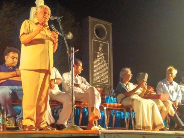 Rajasthan news,Right to Information,Mazdoor Kisan Shakti Sangathan