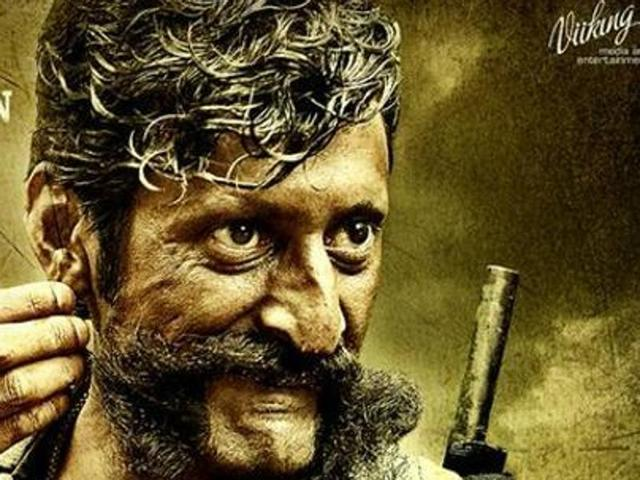 Veerappan review: It has pace, but the classic RGVisn't back yet