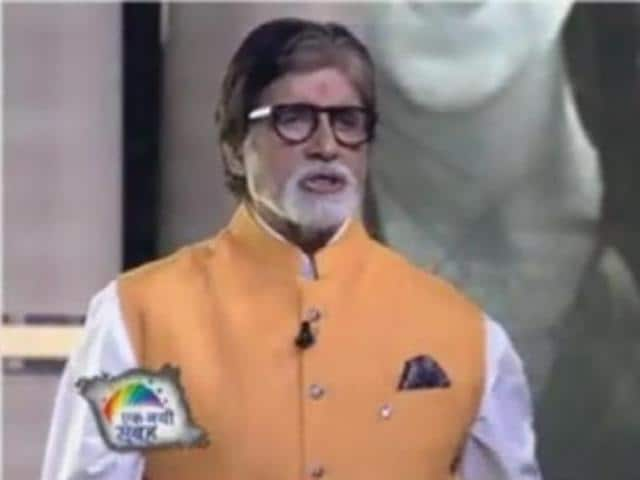 Amitabh Bachchan speaking on 'Beti Bachao, Beti Padhao' event in New Delhi on May 28, 2016.