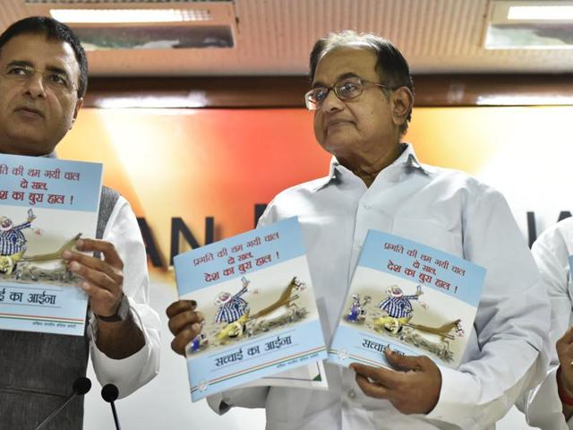 Former Union minister P Chidambaram releases a report on the two year performance of the NDA government in New Delhi on May 28, 2016.