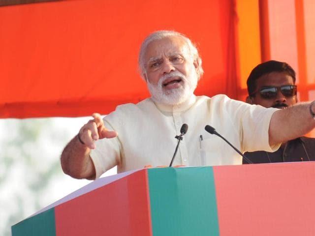 Pradhan Mantri Gramin Parivahan Yojna