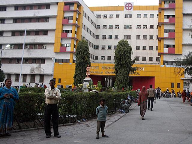 MY Hospital in Indore .