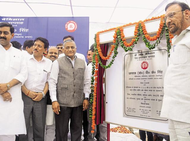 Gen VK Singh (retd) laid the foundation stone for starting work on lifts, escalators and LED lights at the Ghaziabad railway junction.