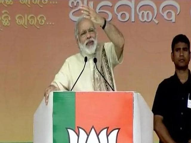 This is the third visit of PM Modi to Odisha this year and the fourth one after he took over in 2014