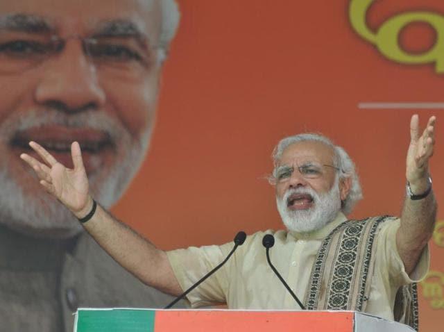 PM Modi in Odisha,PM Modi in Balasore,Modi govt