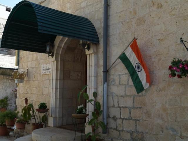 The entrance of the Indian Hospice, located a short distance from Herod's Gate and Al-Aqsa Mosque in the old quarters of Jerusalem.