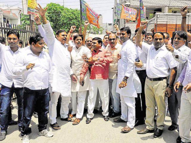BJP,protest,bisada