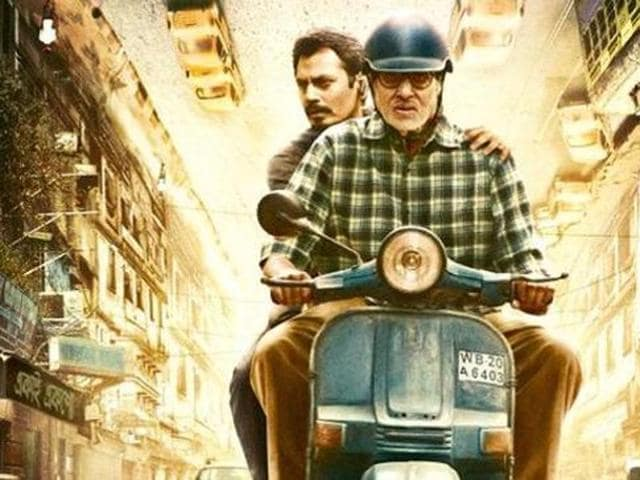 Sujoy Ghosh is the producer of TE3N. (YouTube)