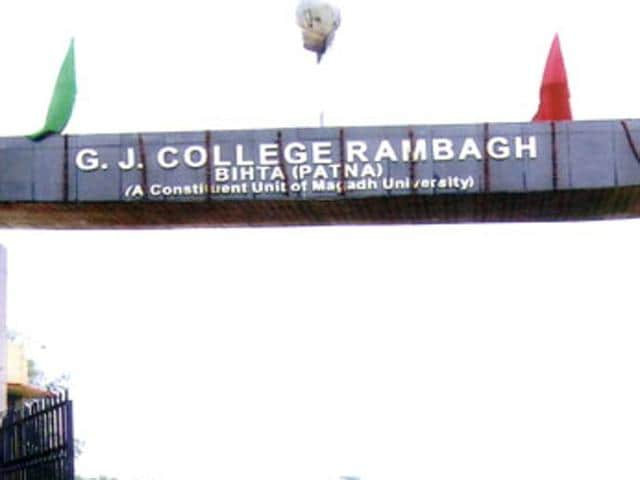 GJ College, Rambag in Bihta, under Magadh University, recently set up a vermicompost plant in its campus capable of producing 33 quintals of manure a month.