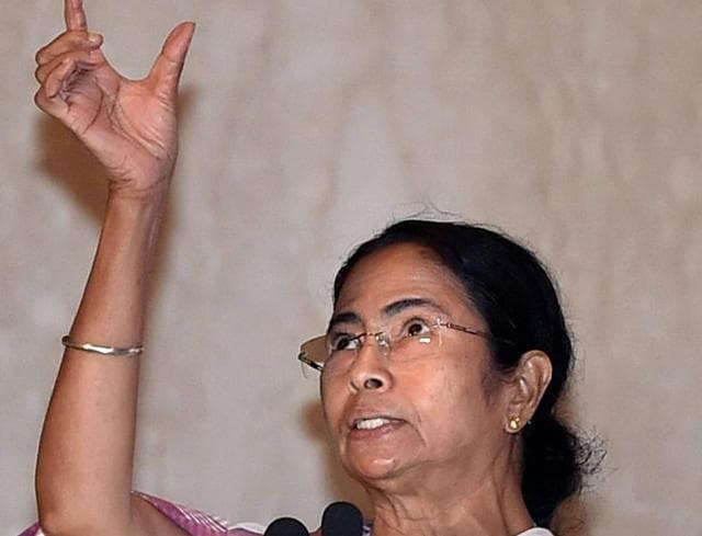 West Bengal chief minister, Mamata Banerjee on Tuesday announced that her party would support the GST Bill within Parliament.