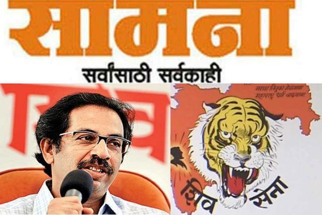 Shiv Sena,Modi,Saamna