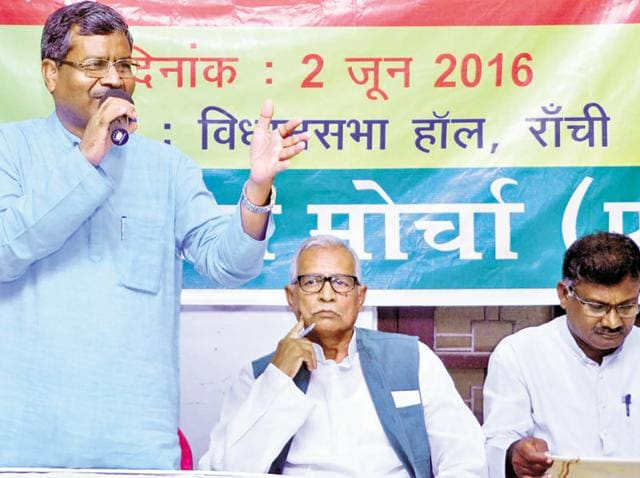 Babulal Marandi-led Jharkhand Vikas Morcha (Prajatantrik) is gearing up for a two-day economic blockade in the state on June 11-12.