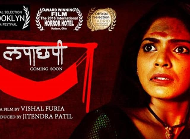 Lapachhapi stars Pooja Sawant, Usha Naik and Vikram Gaikwad and has been directed by Vishal Furia.