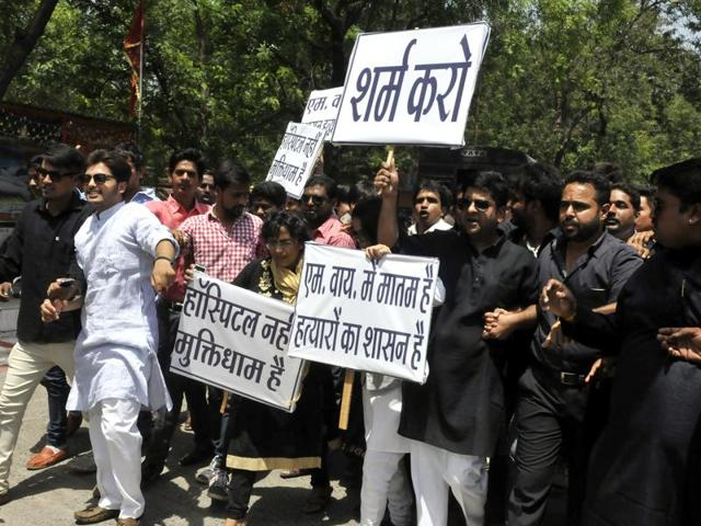 File photo of Youth Congress activists demonstrating against the MYH authorities in Indore.