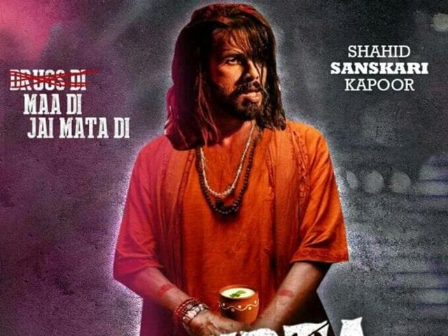 A re-created poster of Udta Punjab as uploaded by All India Bakchod on their Twitter handle.