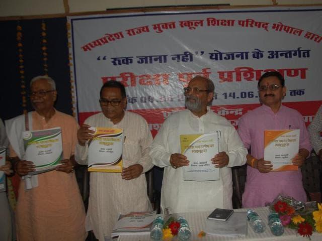 Education minister Paras Jain inaugurates coaching sessions under the 'Ruk Jana Nahi' scheme in Bhopal on Wednesday.