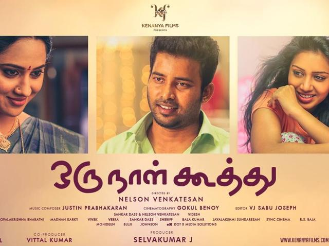 Nelson Venkatesan's Oru Naal Koothu deals with the great Indian obsession called marriage.