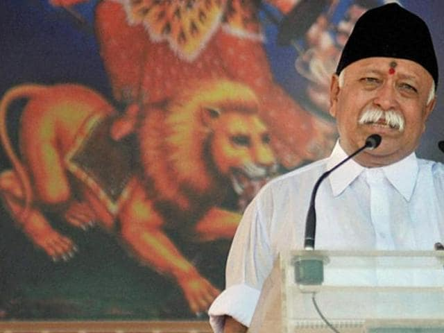 "RSS chief Mohan Bhagwat, who earlier said nobody should be ""forced"" to say 'Bharat mata ki jai,' on Thursday said: ""When we say Bharat mata ki jai, it is to strengthen this bonding of unity."""