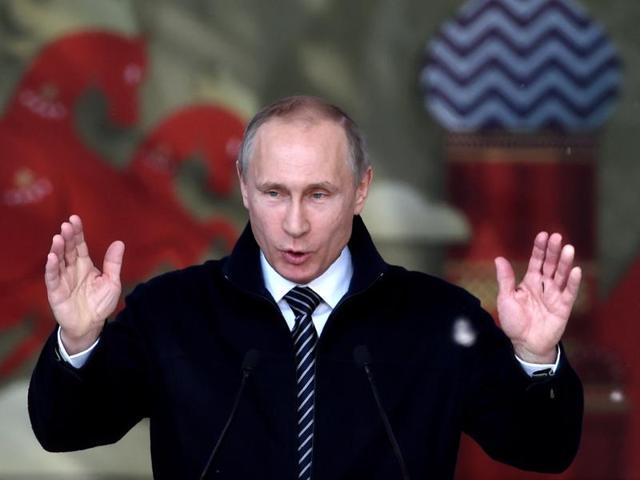 Euro 2016,Vladimir Putin,Stade de France