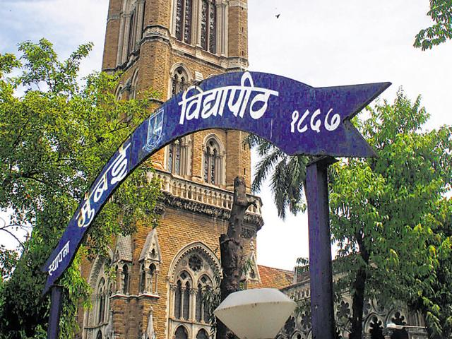 The University of Mumbai (MU) on Friday evening announced that the TYBCom results will be delayed by two weeks.
