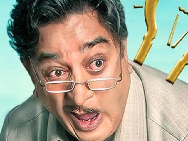 Kamal Haasan,Sabash Naidu,TK Rajeev Kumar