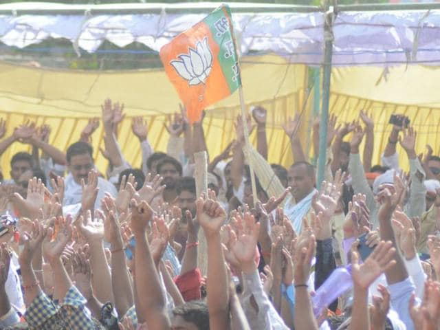 Prime Minister Narendra Modi, BJP president Amit Shah and other BJP ministers will meet in Allahabad on June 12-13 to discuss optimising the party's presence in Uttar Pradesh which goes to polls early next year. UP is electorally significant as it has the highest number of seats in the Lok Sabha.