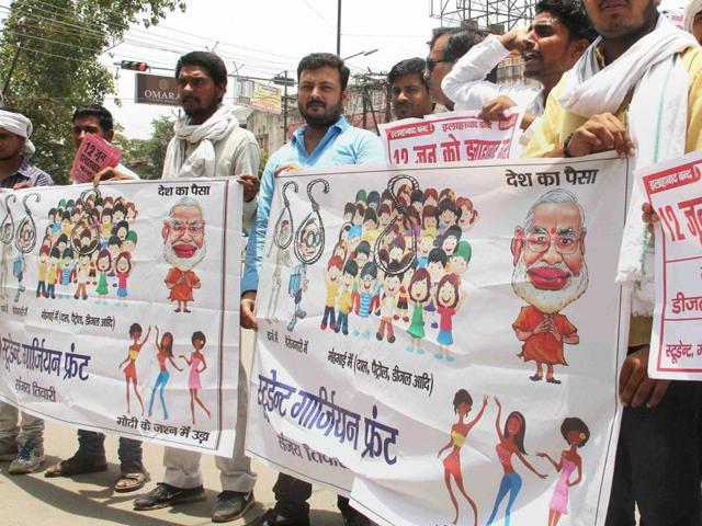 Congress party workers  during a protest against PMModi's visit in Allahabad on June 11, 2016.  Several party workers, who were trying to enforce a city-wide bandh were detained on Sunday, June 12, 2016.