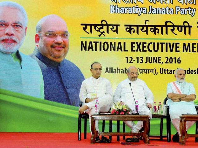BJP national executive meet,Amit Shah,PM Modi in Allahabad