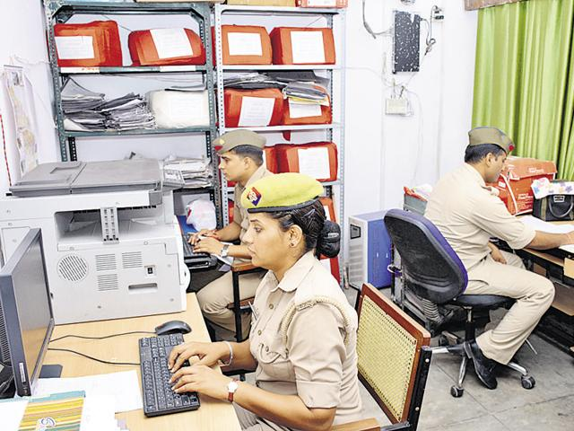 cyber cell,Ghaziabad,online fraud